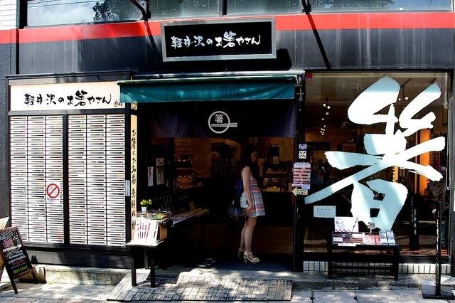 軽井沢のお箸やさん
