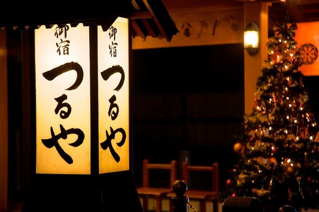 辻行灯とクリスマスツリー