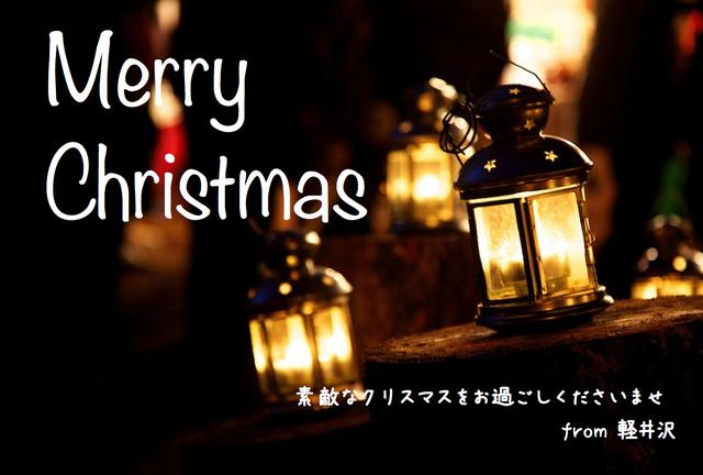 Christmas Card 2013.001.jpg