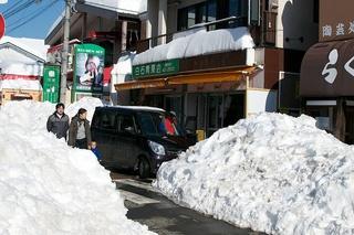 大雪から3日目04