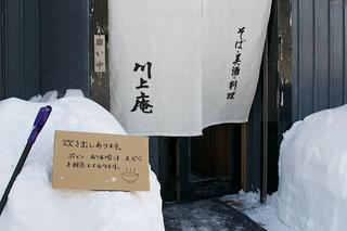 大雪から3日目07