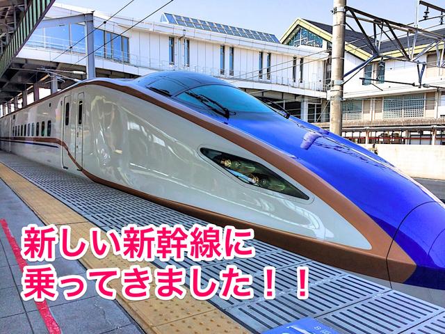 あさまE7系01