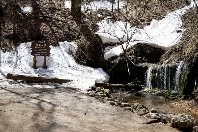 白糸の滝の残雪