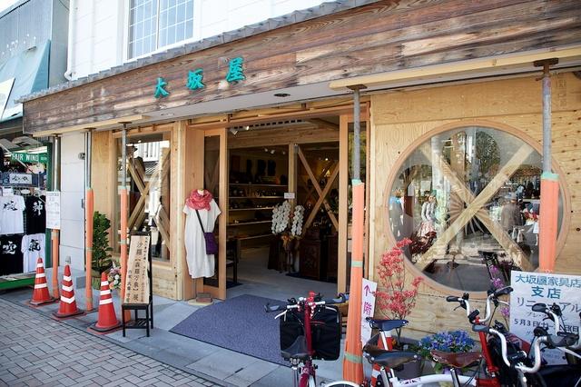 大坂屋さんの支店