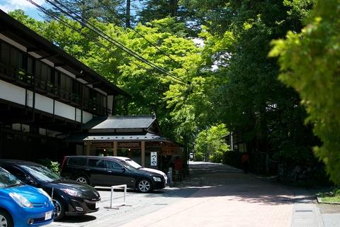 軽井沢宿から坂本宿まで中山05