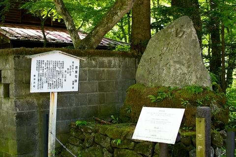 軽井沢宿から坂本宿まで中山道08