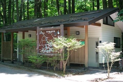 軽井沢宿から坂本宿まで中山道11