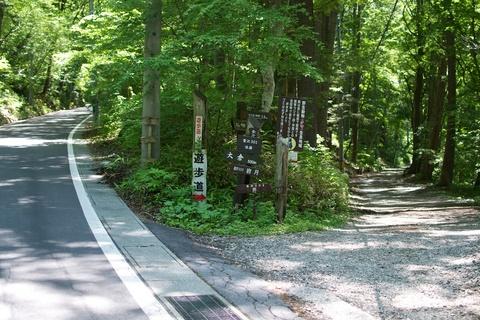 軽井沢宿から坂本宿まで中山道14