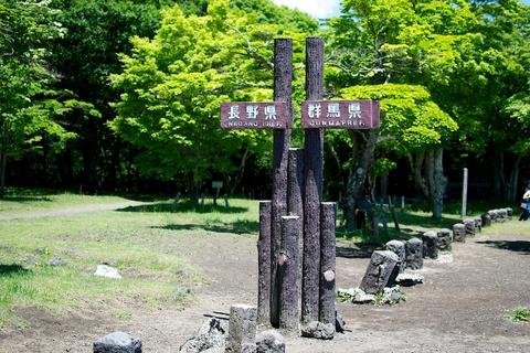 軽井沢宿から坂本宿まで中山道26