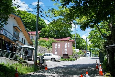 軽井沢宿から坂本宿まで中山道31