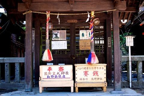 軽井沢宿から坂本宿まで中山道36