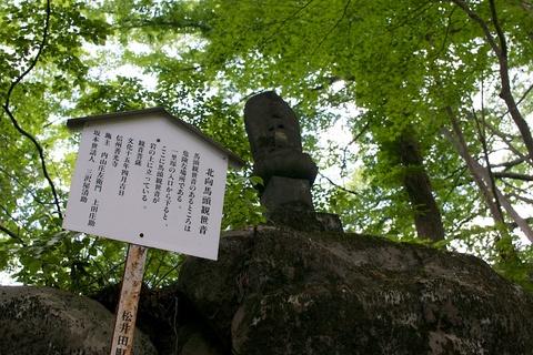 軽井沢宿から坂本宿まで中山道70