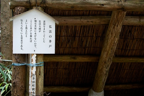 軽井沢宿から坂本宿まで中山道81