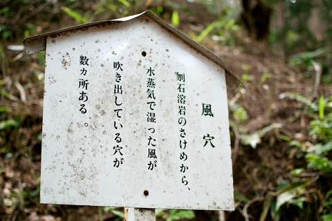 軽井沢宿から坂本宿まで中山道85