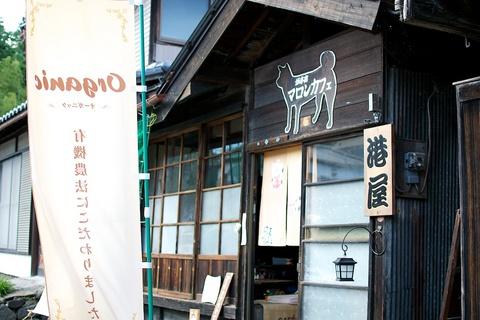 軽井沢宿から坂本宿まで中山道98