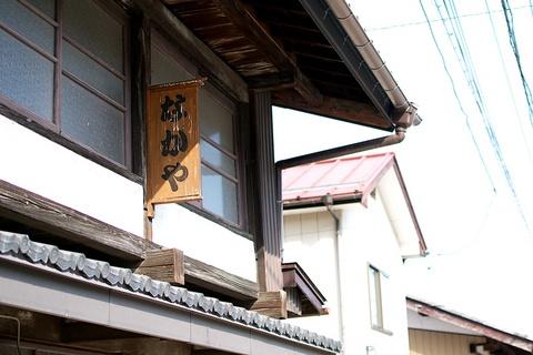 軽井沢宿から坂本宿まで中山道99