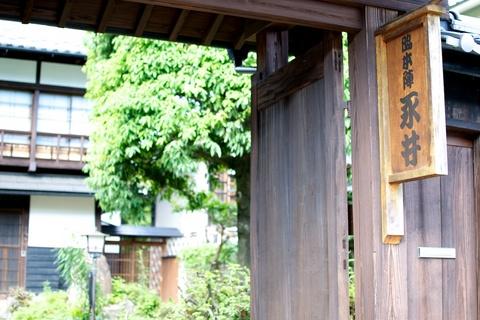 軽井沢宿から坂本宿まで中山道102