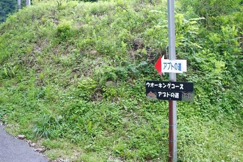 軽井沢宿から坂本宿まで中山道108