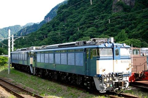 軽井沢宿から坂本宿まで中山道109