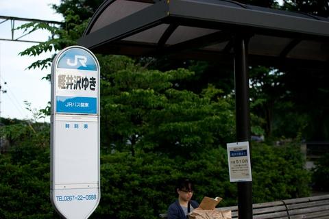 軽井沢宿から坂本宿まで中山道111