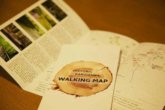 英語のお散歩マップ