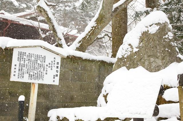 12月の軽井沢03