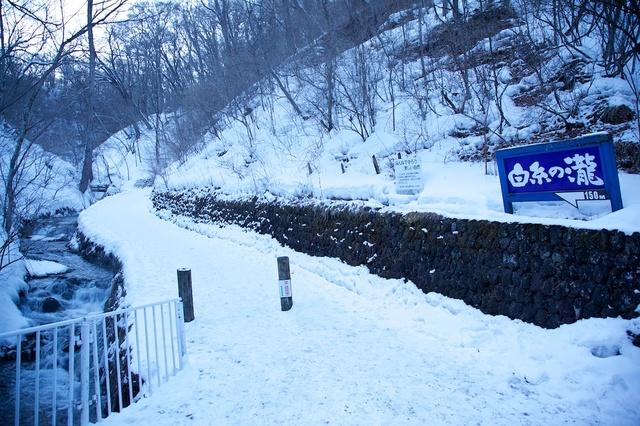 冬の白糸の滝01