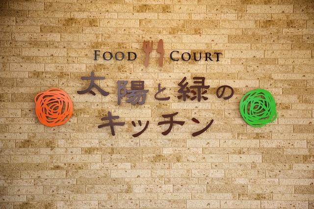 軽井沢アウトレット21フードコート