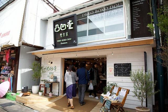 旧軽井沢春の新店舗03
