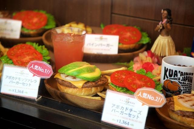 軽井沢アウトレット食事クアアイナ02