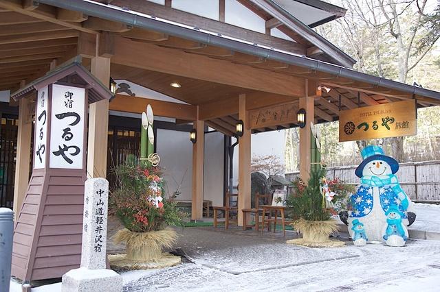 つるや旅館の門松02