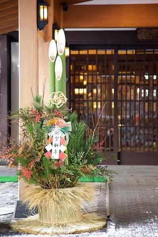つるや旅館の門松01