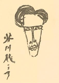 芥川龍之介似顔絵.jpg