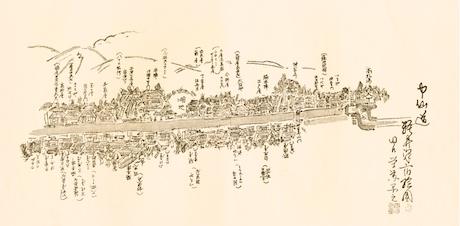 軽井沢宿絵図.jpg